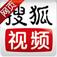 首页 搜狐视频